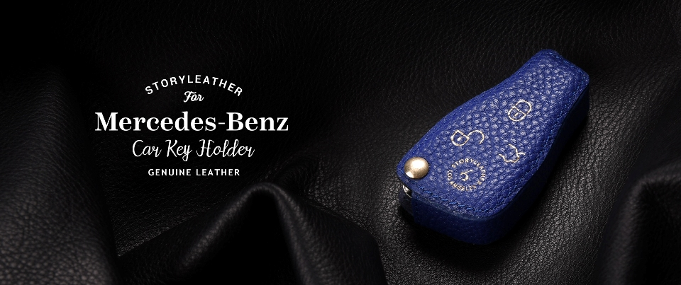 Blue Leather Key Cover for Mercedes Benz