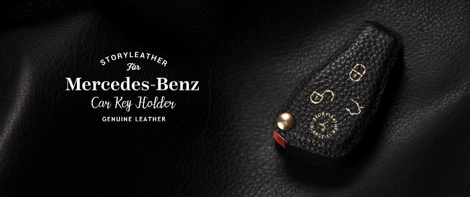 Black Leather Key Cover for Mercedes Benz
