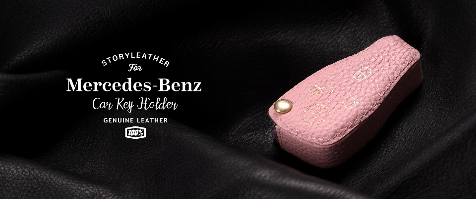 Pink Leather Key Cover for Mercedes Benz