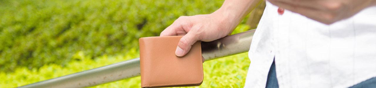 Short Wallets
