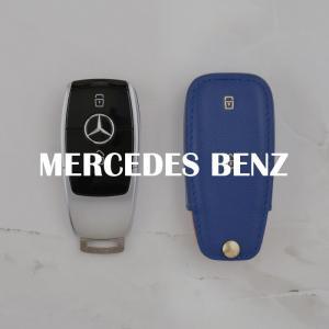 Mercedes Benz Key Covers
