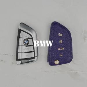 BMW Key Covers