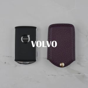 Volvo Key Covers