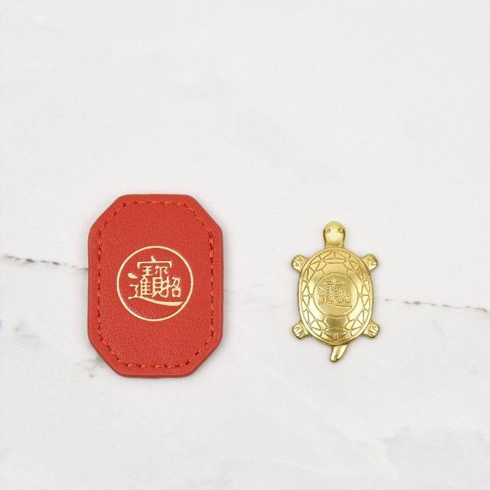 Good Luck Keepsake - Turtle in Red