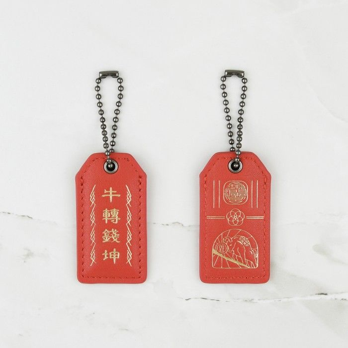 Good Luck Hanging Tag for Year of Ox
