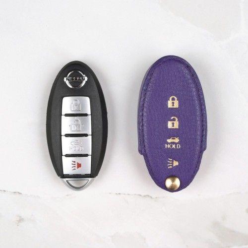 Custom Fit Most Nissan Keys