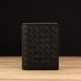Woven Short Wallet