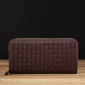 Zippy Woven Long Wallet
