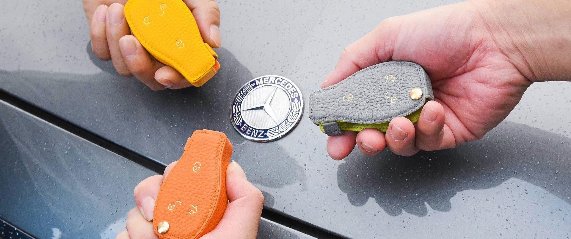 Car Key Cases